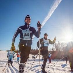 46. Tartu Maraton - Rain Vosman (2015)
