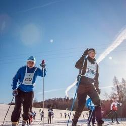 46. Tartu Maraton - Jaanus Mägi (2042), Märt Kees (3006)