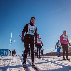 46. Tartu Maraton - Maila Rehi (2150)