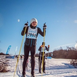 46. Tartu Maraton - Toomas Lepik (2996)