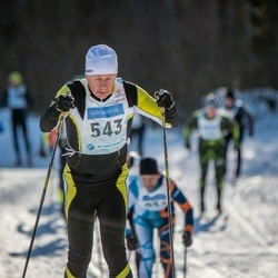 46. Tartu Maraton - Jürgen Ligi (543)