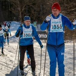 46. Tartu Maraton - Heino Lillipuu (1336), Raiki Parts (3306)