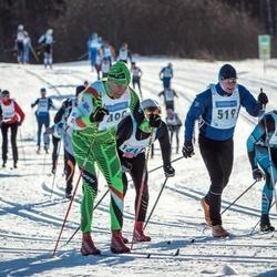 46. Tartu Maraton - Aimur Uuk (519)