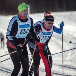 46. Tartu Maraton - Raul Olesk (737), Siim Palu (838)
