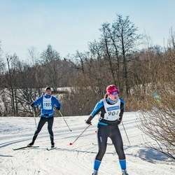 46. Tartu Maraton - Iina Lumiaho (904)