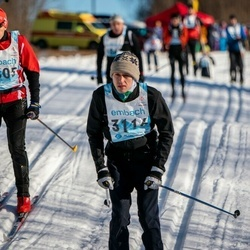 46. Tartu Maraton - Tiit Vunk (3116)