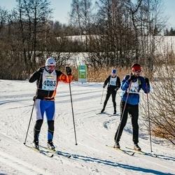 46. Tartu Maraton - Vello Einland (4083)