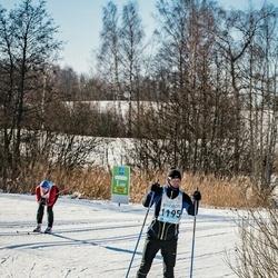 46. Tartu Maraton - Uibo Kallas (1195)