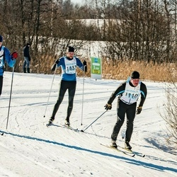 46. Tartu Maraton - Tiit Puur (1110), Raul Lepasild (2947)