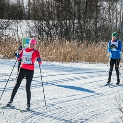 46. Tartu Maraton - Inge Joonas (1225)
