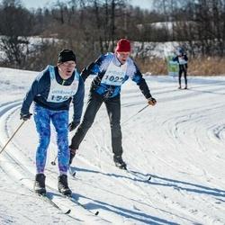 46. Tartu Maraton - Tõnu Elismäe (1022)