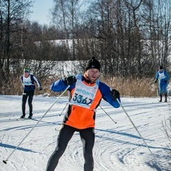 46. Tartu Maraton - Meelis Peiker (3367)