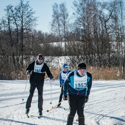 46. Tartu Maraton - Ivo Linask (1352)