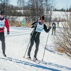 46. Tartu Maraton - Silver Vincent Sutt (1710), Keijo Prunt (2510)