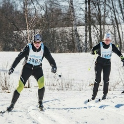 46. Tartu Maraton - Janis Prindulis (2387)