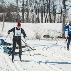 46. Tartu Maraton - Viljar Nurme (2945)