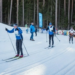 46. Tartu Maraton - Andro Tamm (2353)
