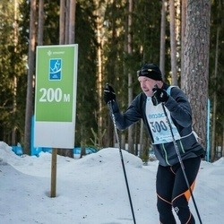 46. Tartu Maraton - Margo Erm (3001)