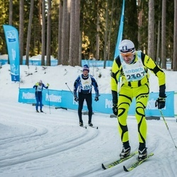 46. Tartu Maraton - Maciej Tracz (2307)