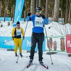 46. Tartu Maraton - Harri Palumets (2914)