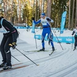 46. Tartu Maraton - Raul Lehismets (2876)