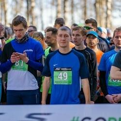 Parkmetsa jooks - Deniss Urjadnikov (49), Gunnar Pihlak (81), Jaanus Liigand (183)