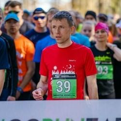 Parkmetsa jooks - Valmar Sisask (39)