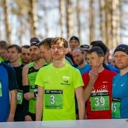 Parkmetsa jooks - Aleksandr Kulešov (3), Kaspar Songisepp (45)
