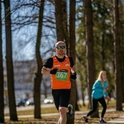 Parkmetsa jooks - Martin Tamm (367)
