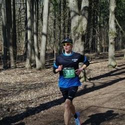 Parkmetsa jooks - Armin Angerjärv (315)