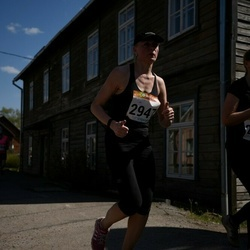 90. Suurjooks ümber Viljandi järve - Aali Lilleorg (2947)