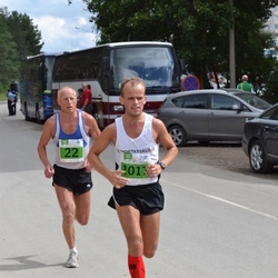 Narva Energiajooks - Ago Veilberg (22), Janar Juhkov (1017)