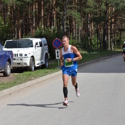 Narva Energiajooks - Bert Tippi (1003)
