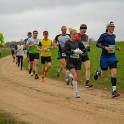 37. Tartu Maastikumaraton