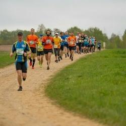 37. Tartu Maastikumaraton - Kristjan Värton (1135), Varjatud Varjatud (2043)