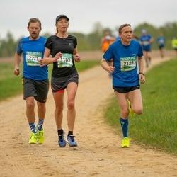 37. Tartu Maastikumaraton - Viivi-Anne Soots (1105), Sulev Liht (2128)