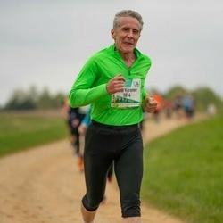 37. Tartu Maastikumaraton - Kalle Kiiranen (1014)