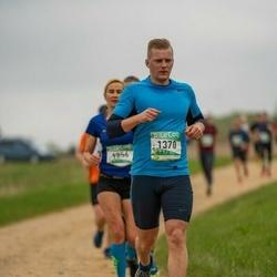 37. Tartu Maastikumaraton - Varjatud Varjatud (1370)