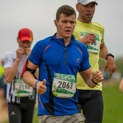 37. Tartu Maastikumaraton - Tarvi Teras (2063)