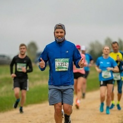 37. Tartu Maastikumaraton - Sander Kõivuste (1352)