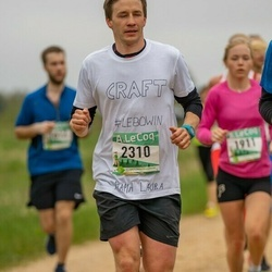 37. Tartu Maastikumaraton - Andres Kollo (2310)