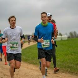 37. Tartu Maastikumaraton - Andres Kollo (2310), Oliver Lüütsepp (2349)