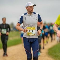 37. Tartu Maastikumaraton - Mait Vaiksaar (110)