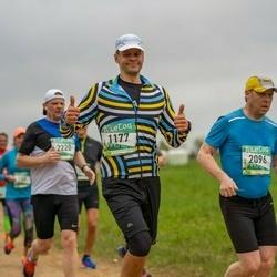 37. Tartu Maastikumaraton - Eric Hints (1177)