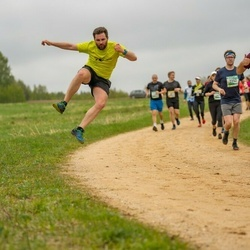 37. Tartu Maastikumaraton - Yura Korotkov (2468)