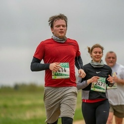 37. Tartu Maastikumaraton - Hubert Piikov (1414)
