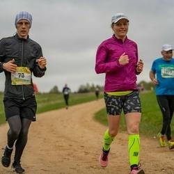 37. Tartu Maastikumaraton - Marten Merdikes (70)