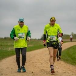37. Tartu Maastikumaraton - Matti Silber (1007), Jaan Vehlmann (1008)