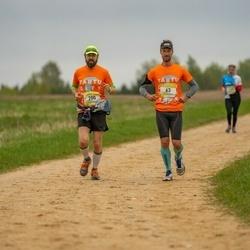 37. Tartu Maastikumaraton - Janek Oblikas (63), Andrus Rüütelmaa (200)