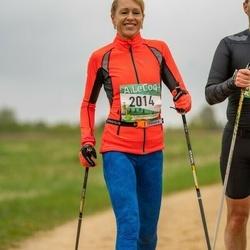 37. Tartu Maastikumaraton - Sille Rell (2014)